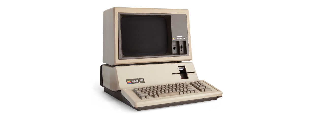 An old Apple computer